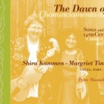 DawnOfJoy_cover-300x200