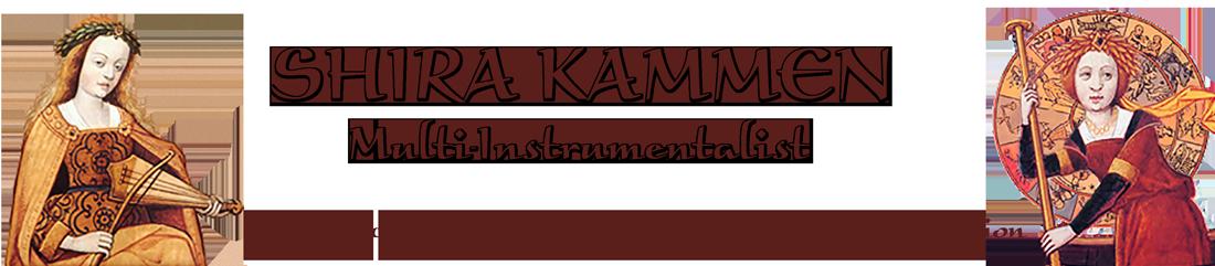 Shira Kammen